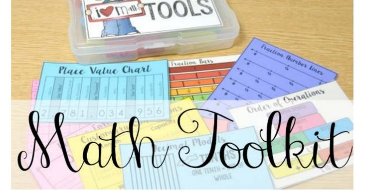 Math Tools.pdf