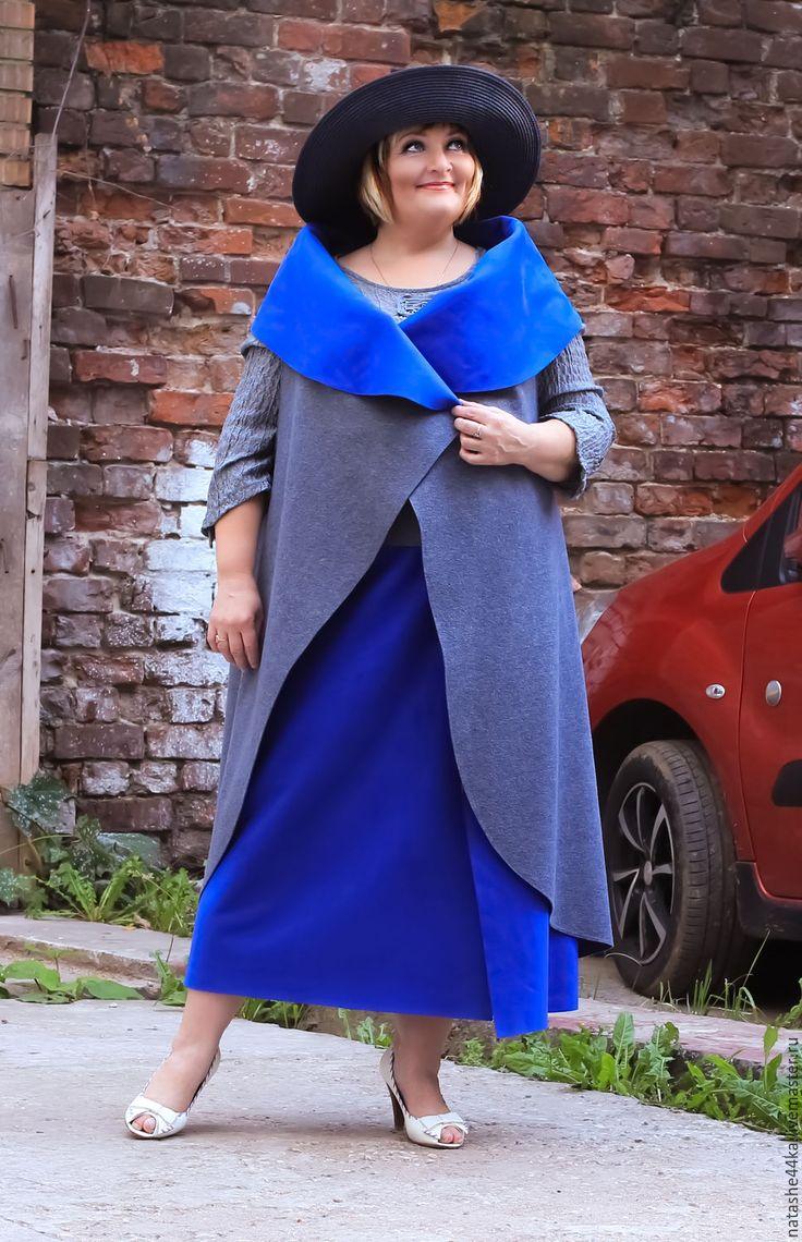 Купить парка и юбка - тёмно-синий, однотонный, парка, юбка, синие, костюмы для полных