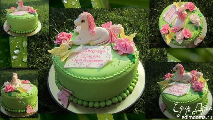 horse cakeHorse Cake, Cupcakes Ideas, Food Ideas, Horses Cake, Parties Ideas, Birthday Hors, Amazing Cake Cupcakes, Birthday Cake, Hors Cake