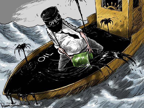 Cartoon by Amjad Rasmi