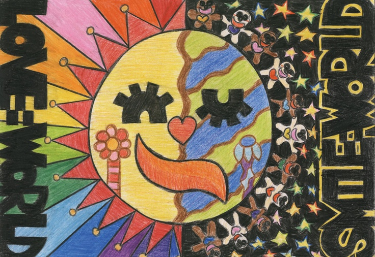 """""""The World Sun"""" by Urara Y., 6th Grade, Dazaifu City, Japan, 2012 Embracing Our Differences Exhibit, via embracingourdifferences.org"""