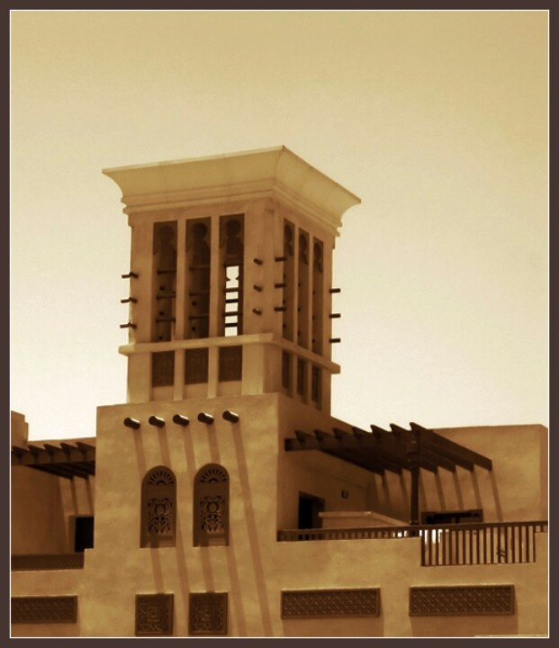84 Best Images About Architecture On Pinterest: 84 Best Arabic Architecture Design Images On Pinterest