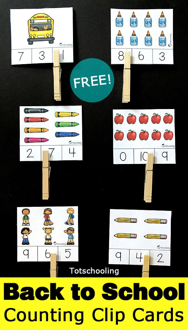 FREE printable preschool counting cards with a Back to School theme. Perfect for a math center for preschoolers to work on numbers, counting and fine motor skills!