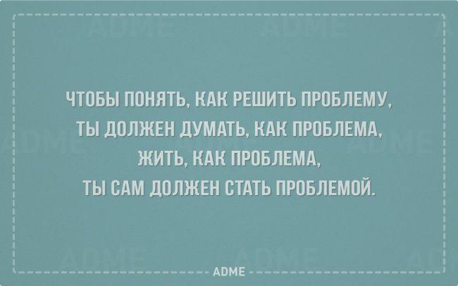 http://www.adme.ru/svoboda-narodnoe-tvorchestvo/27-otkrytok-dlya-skeptikov-823010/