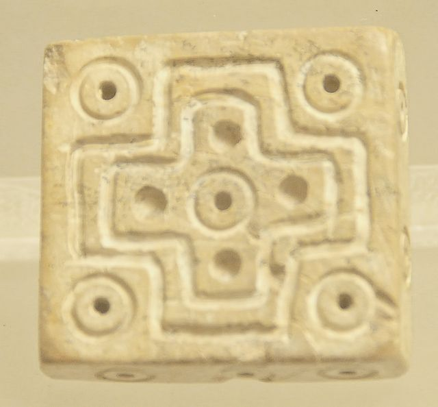 Seal -9, Harappan Civilization, C- 2700-2000 BC | Flickr - Photo Sharing!