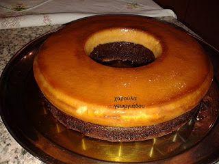 Συνταγολόγιο μαγειρικής-ζαχαροπλαστικής: CHOCOFLAN (σοκολατένιο κέικ με καραμέλα) της Σόφης...