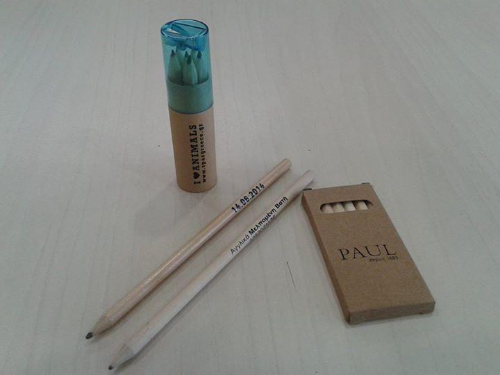 Διαφημιστικά μολύβια και σετ ξυλομπογιών με εκτυπωση.