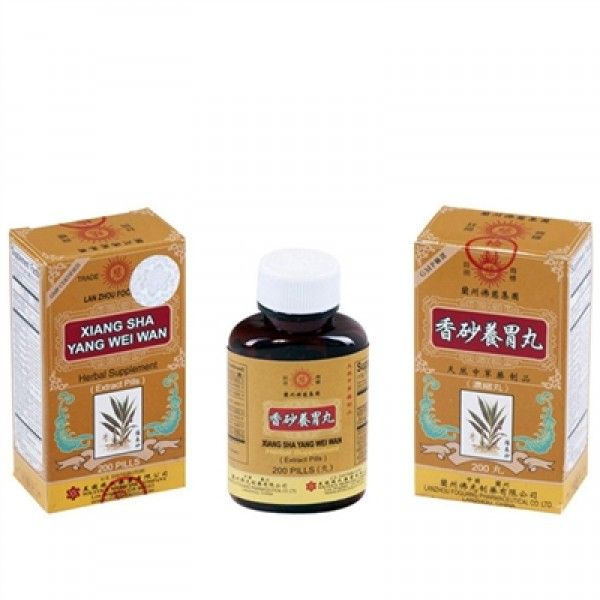 chinese herbs for gerd treatment, chinese herbs for heartburn, chinese medicine for gerd, chinese medicine treatment for gerd, chinese natural herbs for gerd, chinese remedies for gerd, chinese remedy for gerd treatment,