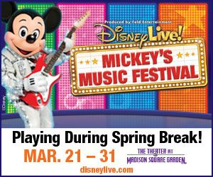 Who wants to win tickets to @DisneyLive's Mickey's Music Festival in NYC this March? #giveaways #Disney