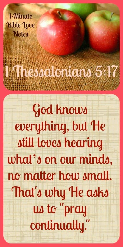 ♥This 1-minute true story illustrates God's desire to hear everything that's on our minds. ♥ Click image and when it enlarges, click again to read.