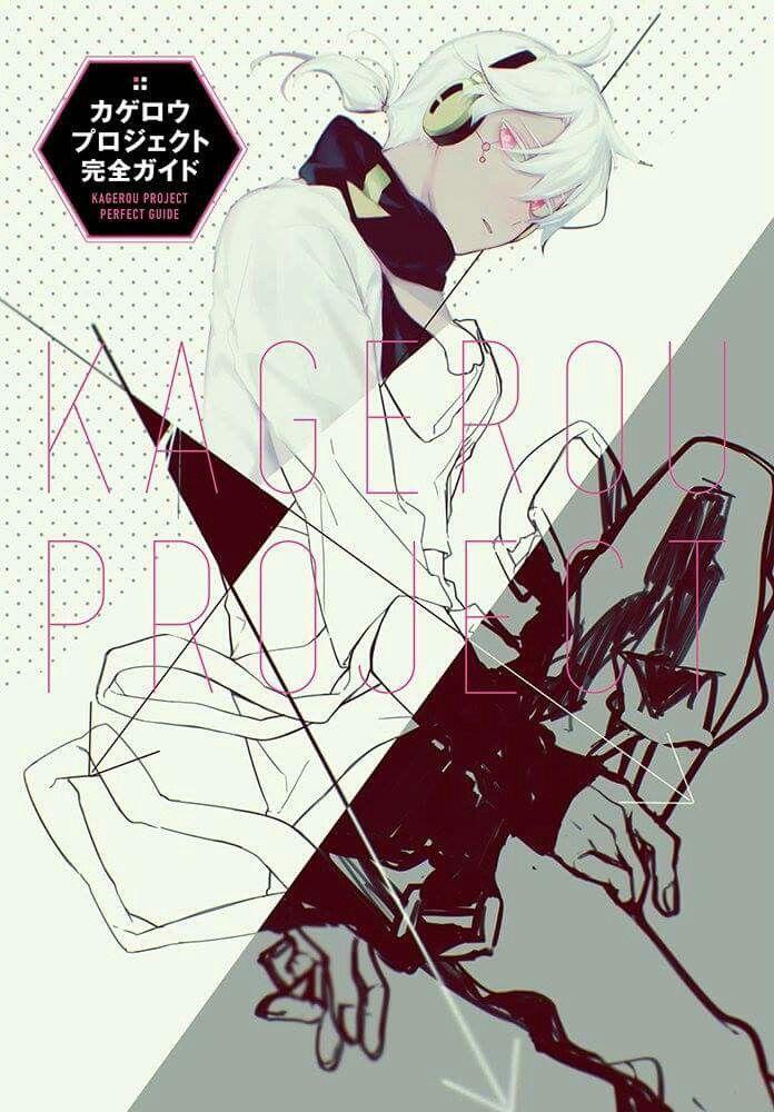 Konoha | Kagerou project