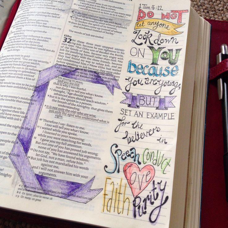 Speak Up. Draw Close Blog. Job has run out of words but now a fourth friend speaks up.  1 Tim 4:12, bible art, bible journal, bible journaling, Elihu, fear, Job 32, spirit, square brackets. Bible study, devotion.