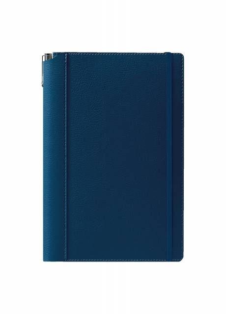 Μεσαίο Borneo Ριγέ Soft Flex® Μπλε