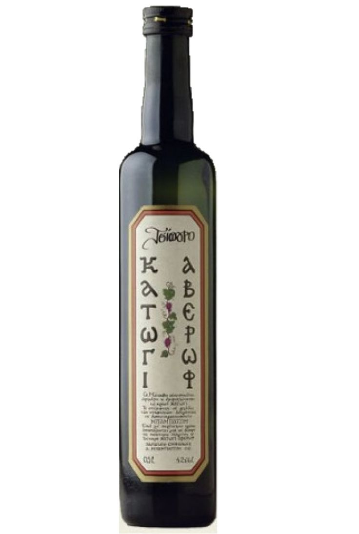 Collectable tsipouro from 1999 produced from Katogi Averoff and Babatzim, limited number of bottles! https://goo.gl/5I15yw