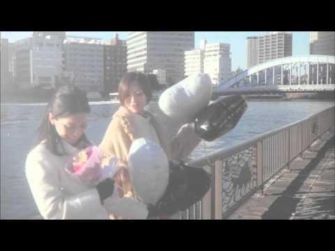 kainatsu - 愛すべき君のグレーゾーン (teaser)