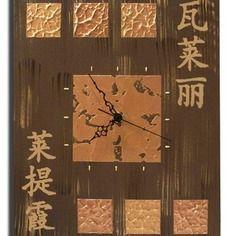 Tableau horloge prénom asiatique zen marron cadeau saint valentin coeur bois marron
