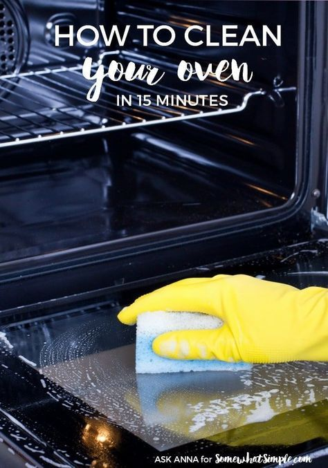 How to clean the oven glass in an easy way that takes less than 20 minutes of your time!