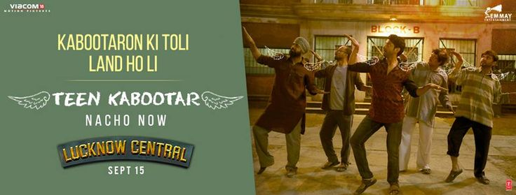 Teen Kabootar Official Video Song - Lucknow Central | Farhan Akhtar, Diana Penty, Gippy Grewal | Voice of Mohit Chauhan, Divya Kumar & Raftaar | Movie Releasing on 15th September 2017. #TeenKabootar #FarhanAkhtar #DianaPenty #GippyGrewal #MohitChauhan #DivyaKumar #Raftaar #EmmayEntertainment&MotionPictures #Viacom18MotionPictures @tseries