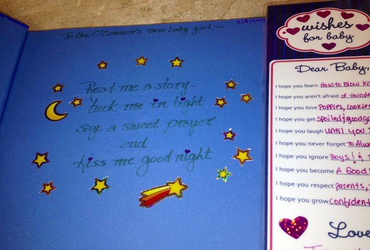 Quotes To Write In Books For Baby: Baby Poem To Write Inside Of Book