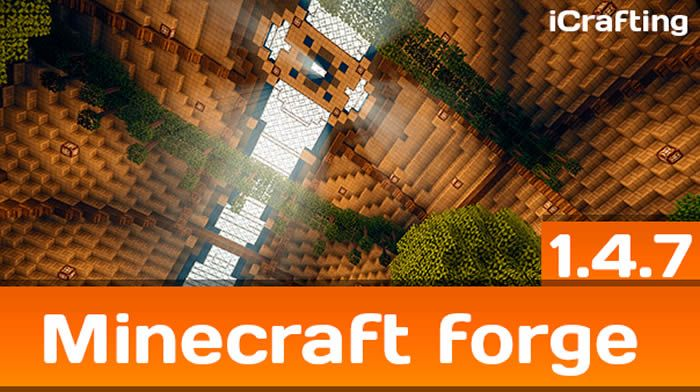 Minecraft Forge v6.6.0 es un mod que puede que tenga que trabajar algunos otros mods que requieren Minecraft Forge