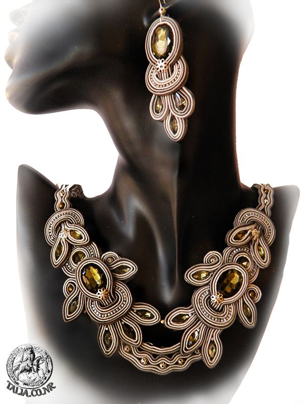 Soutache set in Grey