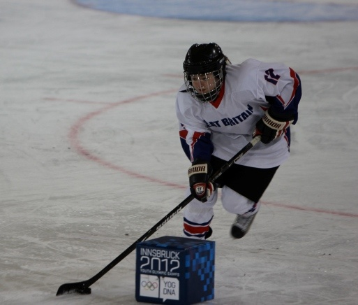 GREAT Britain ice hockey star Katherine Gale came heartbreakingly close to claiming Team GB's first-ever medal at the Winter Youth Olympic Games before eventually settling for fifth in the individual skills challenge.