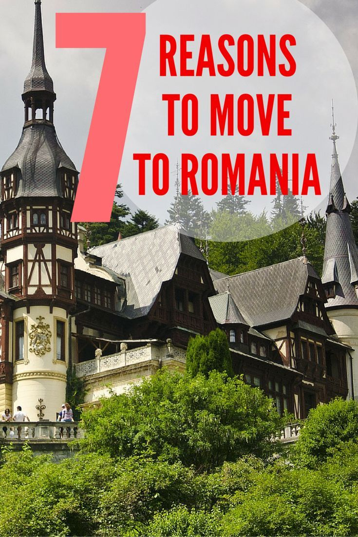 Looking for somewhere new to move to? If you're looking for a place that sells good wine at inexpensive prices, while with friendly people, then Romania may be the place for you. Discover 6 other reasons to move to Romania.