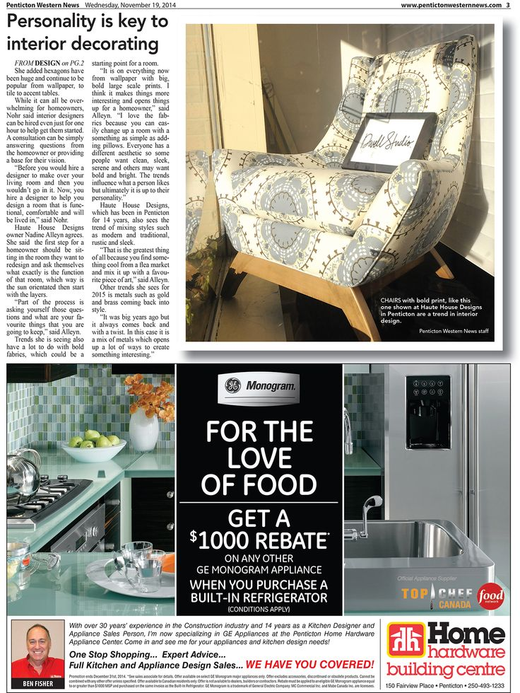 2nd page of a design article featuring our show home at Skaha Hills. Nov 19, 2014