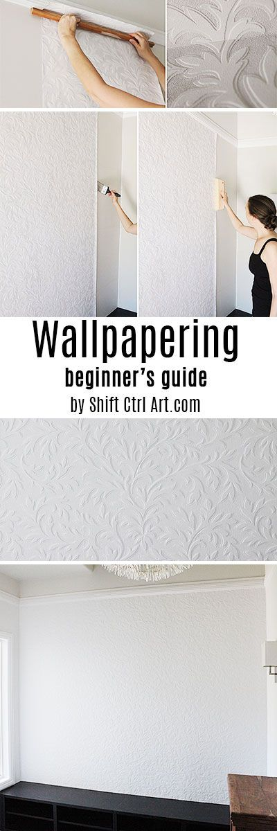 How to wallpaper - a beginner's guide. Full photo tutorial