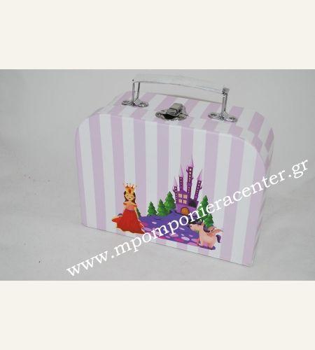 Κουτί μαρτυρικών βαλιτσάκι πριγκίπισσα