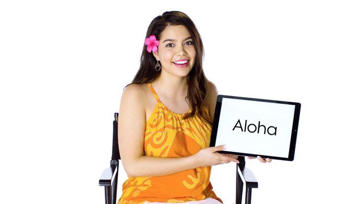 ハワイ出身モアナに学ぶハワイ語とポジティブに生きるヒント