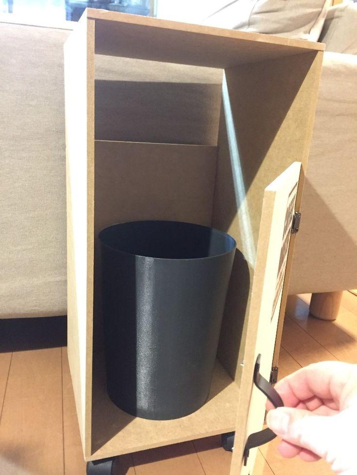 ダイソーのMDF材だけで、サイドテーブルにもなる2WAYのゴミ箱カバーを DIYしてみました♪ 準備はのこぎりで2カットするのみ!あとは組み立てるだけの超簡単DIYです。