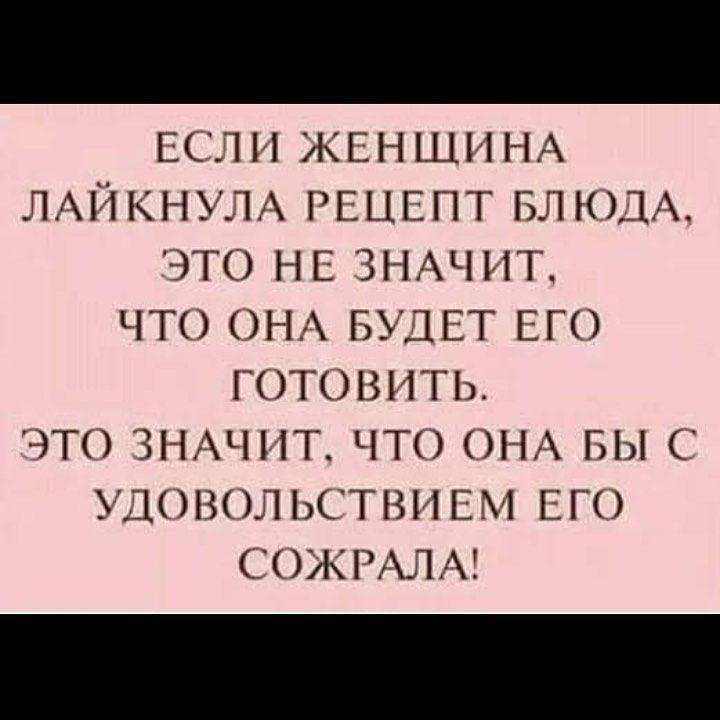 14 Otmetok Nravitsya 1 Kommentariev Preparat Dlya Pohudeniya V Kokshe Vse O Krasote Kokshetau V Instagram Pomogu Vam S Cards Against Humanity Cards Human