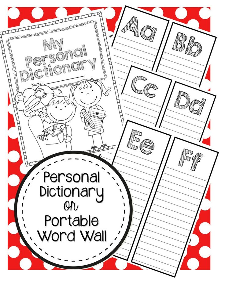 Personal Dictionary/Portable Word Wall from my TPT store.  Suitable for students in Grades 2-5