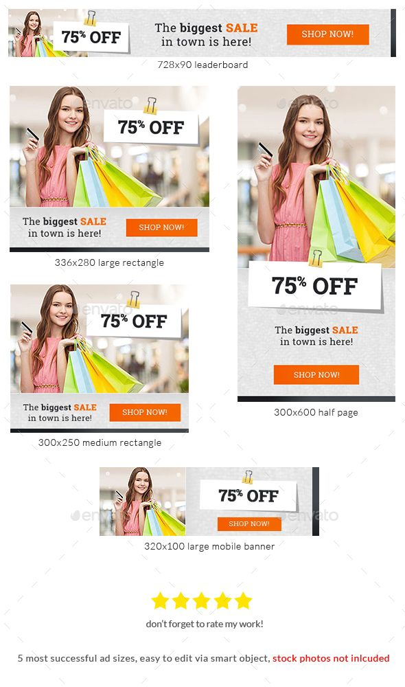 half page ad template