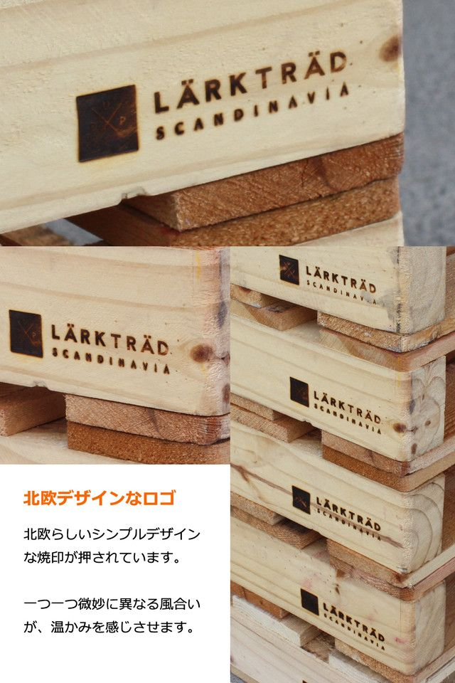 3枚組】【余裕のダブルベッドサイズ】春夏向け ビンテージ木製パレット ...