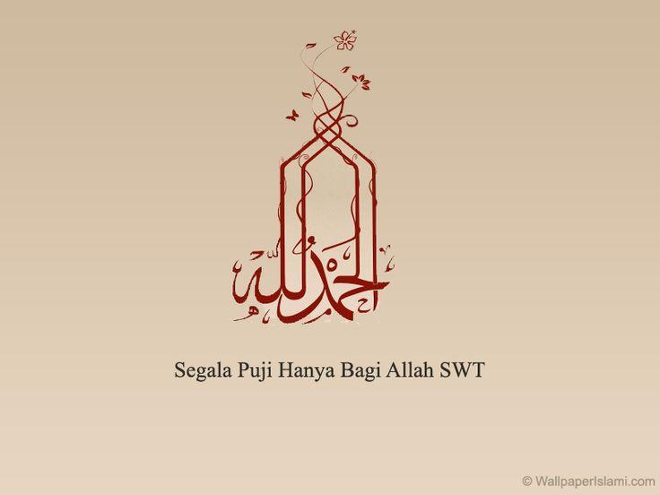 kaligrafi-alhamdulillah