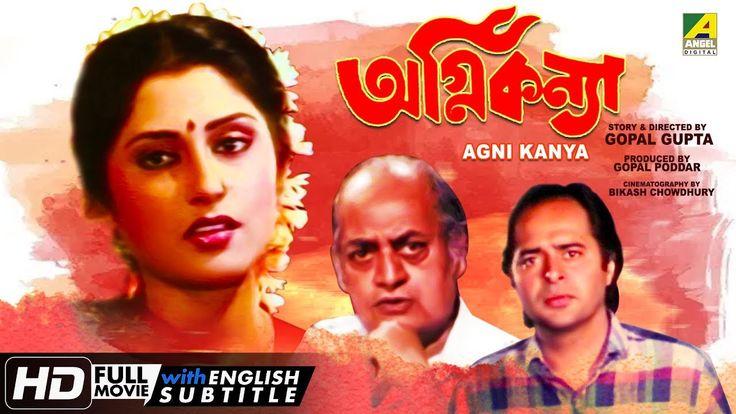 Subtitle For 2 Agni Chakra Movie Download