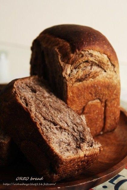 オレオ山食パン by にっこパッド [クックパッド] 簡単おいしいみんなのレシピが220万品