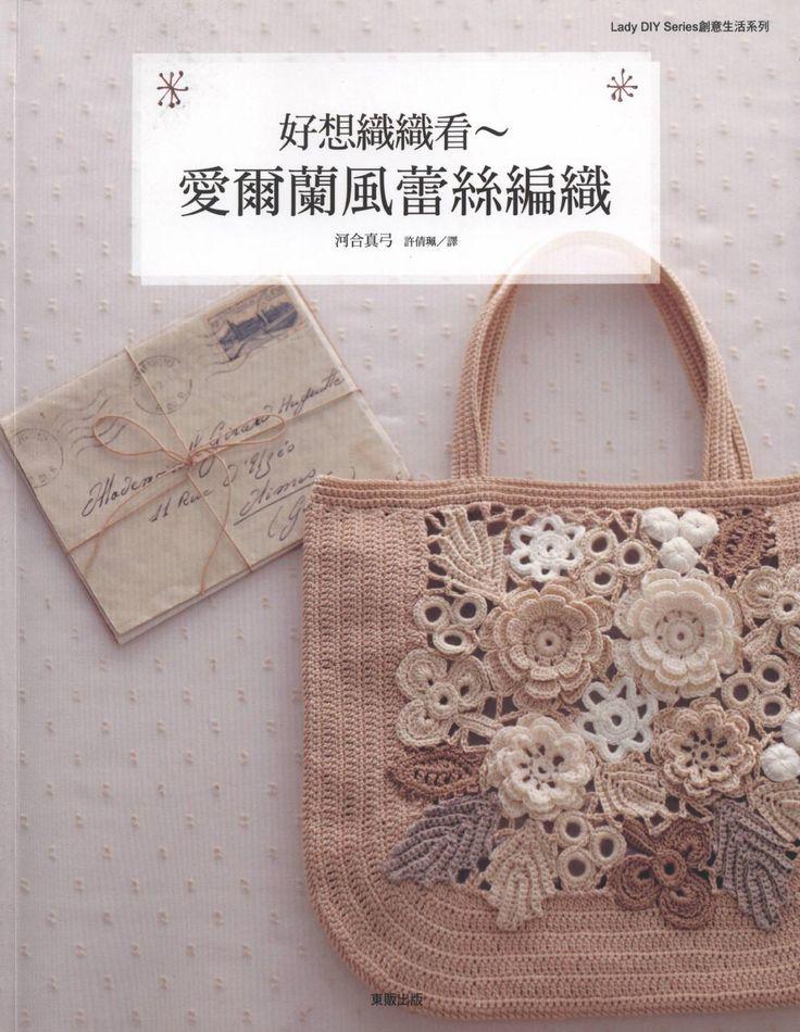 Knitting03 006