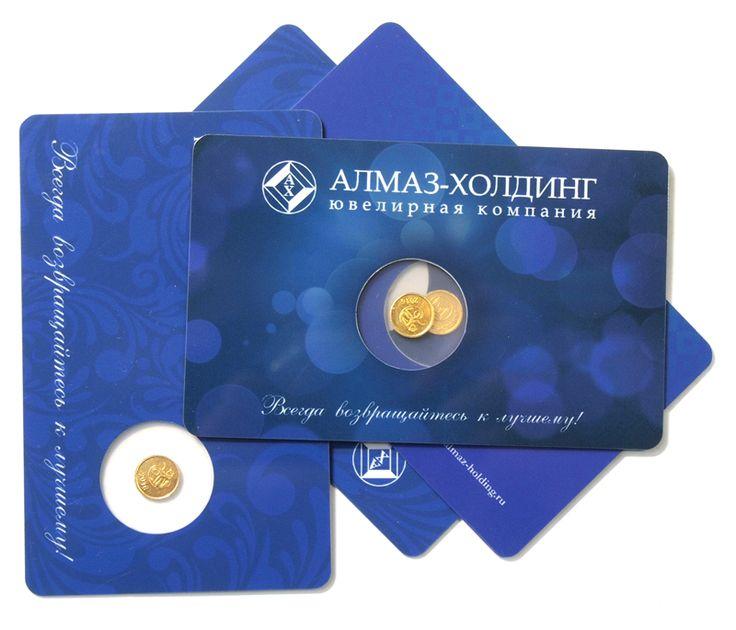 Пластиковая карта со вставкой монеты