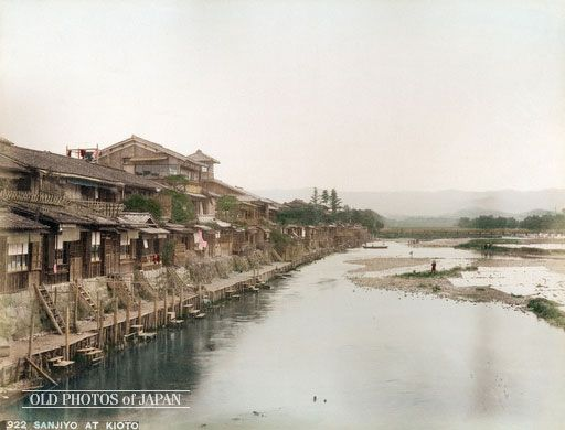 1890年代の京都 • 鴨川 via OldPhotosJapan.com