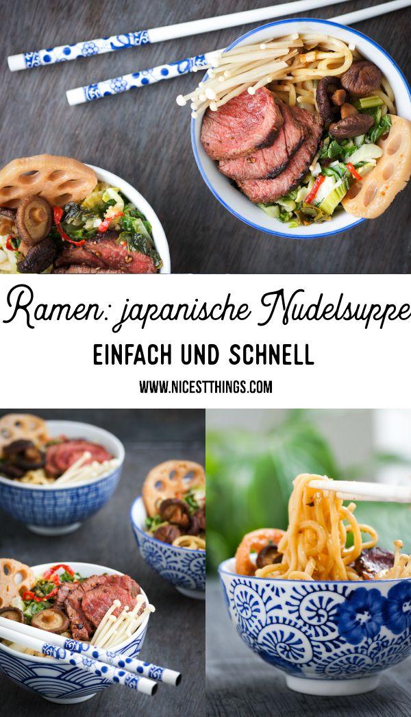 Ramen Rezept: japanische Nudelsuppe mit Rind & Pilzen