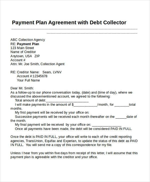 Payment Plan Letter Sample
