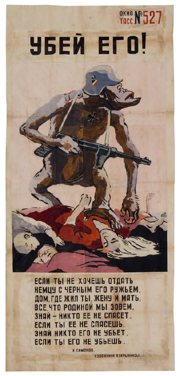 Soviet Propaganda Posters-if you do not want to give the Germans with his black gun house where you lived, the wife and mother, all that we call homeland. know - no one would save her, only you. know - no one will kill him, just you
