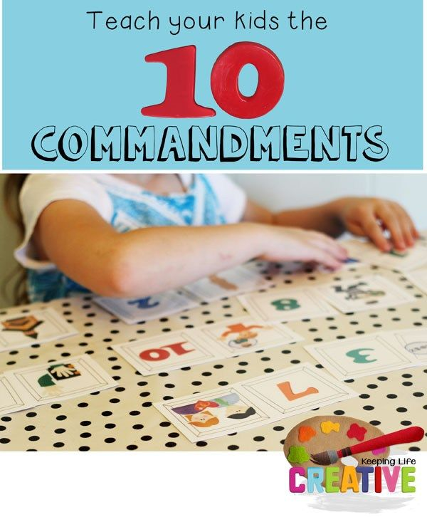 Teach Your Kids the 10 Commandments with FREE Matching Game