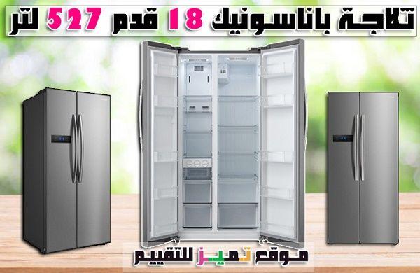افضل 9 ثلاجات مبيعا وعروض اسعار الثلاجات لعام 2020 موقع تميز Locker Storage Storage Home Decor