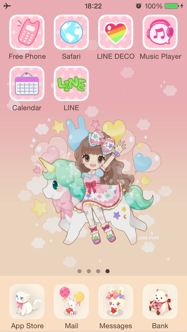 LINE Play Special Edition Check out our LINE Play special edition items! ★ In this screen ★ Deco Pack:Pink dot cat +Cute Figure Wallpaper:Marchen Fantasy Cherry