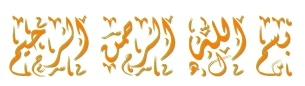 alsunna.org/kids.htm :: Learn Arabic, Write Arabic Programs, kids تعلم، اكتب، اقرأ، أطفال، قصص إسلامية، حكايات عربية