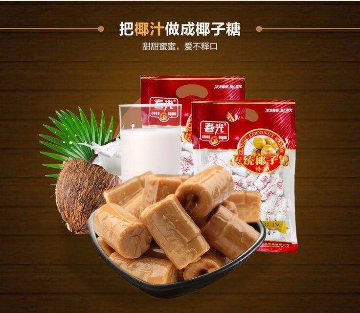 250 г Китайские конфеты ЧУН ГУАН классические толстые кокосовое конфеты Китайский сладости еда конфеты небольшой десерт серии бесплатная доставкакупить в магазине nongxintai shenzhenнаAliExpress